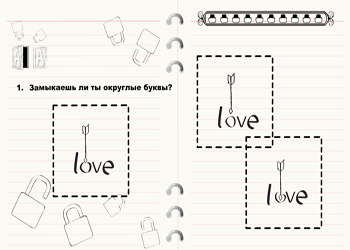 Твой почерк  (Test: your handwriting)
