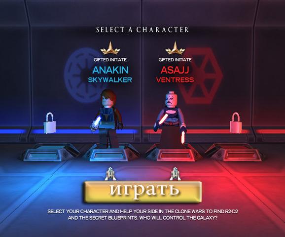 Игра лего звездные война клонов джонни миллиган фильм с леонардо ди каприо