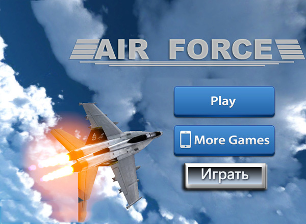 ВВС (Air force)
