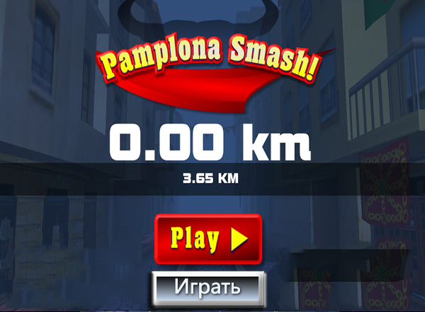 Гроза Памплоны / Pamplona Smash